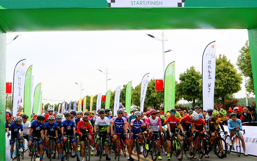 2019年全国自行车公开赛(公路)在我县举行